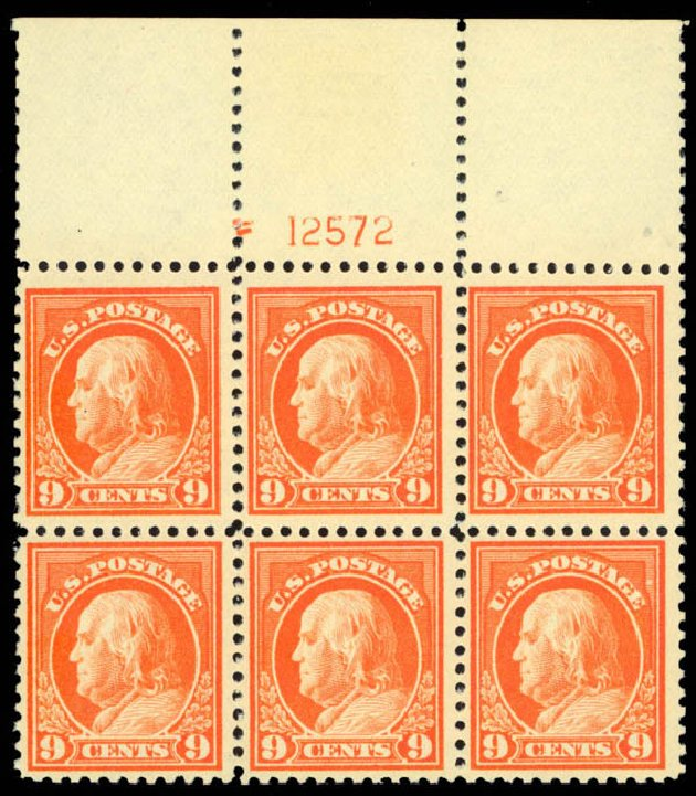 Prices of US Stamp Scott Catalogue # 509 - 1917 9c Franklin Perf 11. Daniel Kelleher Auctions, Mar 2013, Sale 635, Lot 584