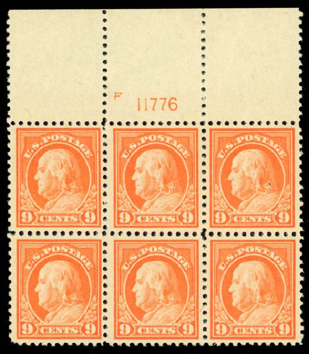 US Stamps Prices Scott Catalogue #509 - 9c 1917 Franklin Perf 11. Daniel Kelleher Auctions, Apr 2013, Sale 636, Lot 385