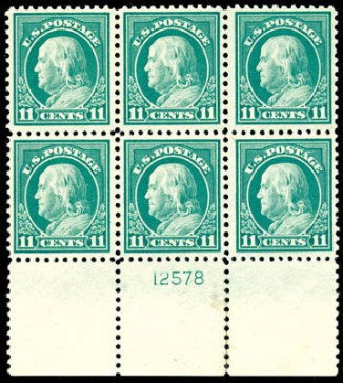 US Stamps Value Scott Cat. #511 - 1917 11c Franklin Perf 11. Schuyler J. Rumsey Philatelic Auctions, Apr 2015, Sale 60, Lot 2932
