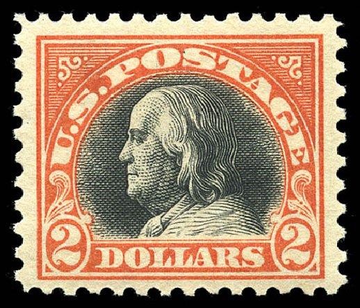 US Stamp Value Scott Cat. 523 - 1918 US$2.00 Franklin Perf 11. Matthew Bennett International, Feb 2015, Sale 351, Lot 217