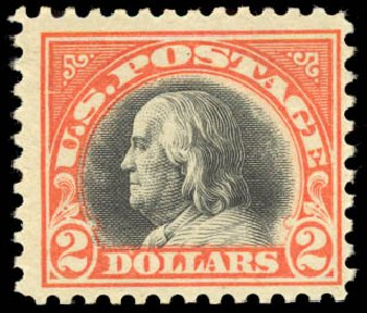 US Stamps Values Scott # 523 - US$2.00 1918 Franklin Perf 11. Daniel Kelleher Auctions, Aug 2015, Sale 672, Lot 2777