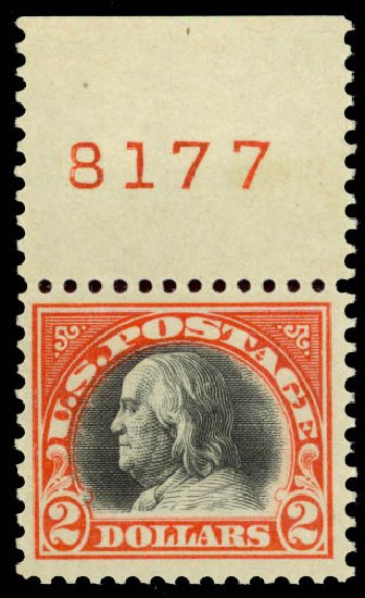 US Stamp Values Scott #523: 1918 US$2.00 Franklin Perf 11. Daniel Kelleher Auctions, Aug 2015, Sale 672, Lot 2778