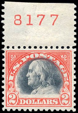 Prices of US Stamp Scott Catalog #523: 1918 US$2.00 Franklin Perf 11. Schuyler J. Rumsey Philatelic Auctions, Apr 2015, Sale 60, Lot 2839
