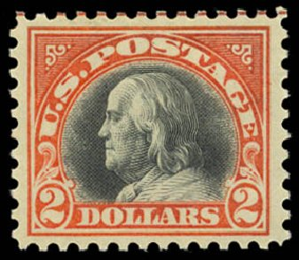 Value of US Stamps Scott Catalogue # 523: 1918 US$2.00 Franklin Perf 11. Daniel Kelleher Auctions, Dec 2014, Sale 661, Lot 400