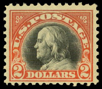 Values of US Stamps Scott Catalog 523 - 1918 US$2.00 Franklin Perf 11. Daniel Kelleher Auctions, Aug 2015, Sale 672, Lot 2780
