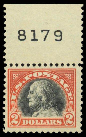 US Stamps Price Scott Cat. 523: 1918 US$2.00 Franklin Perf 11. Daniel Kelleher Auctions, Dec 2014, Sale 661, Lot 401