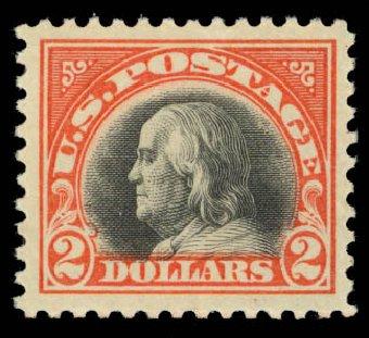 US Stamps Values Scott Catalog # 523 - 1918 US$2.00 Franklin Perf 11. Daniel Kelleher Auctions, Oct 2014, Sale 660, Lot 2414