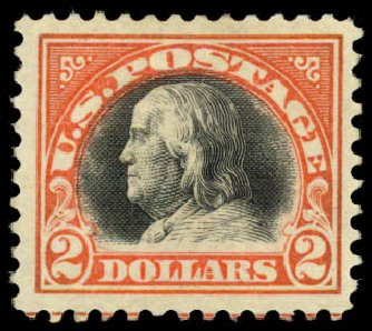 US Stamp Value Scott 523 - 1918 US$2.00 Franklin Perf 11. Daniel Kelleher Auctions, May 2015, Sale 669, Lot 3114