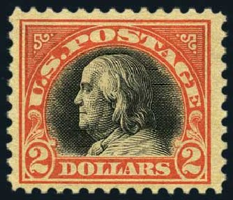Value of US Stamp Scott 523: 1918 US$2.00 Franklin Perf 11. Harmer-Schau Auction Galleries, May 2015, Sale 105, Lot 175