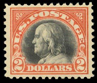 Costs of US Stamps Scott Catalog 523 - US$2.00 1918 Franklin Perf 11. Daniel Kelleher Auctions, Jan 2015, Sale 663, Lot 1865