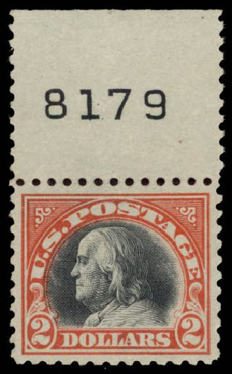 Values of US Stamps Scott Catalogue #523 - 1918 US$2.00 Franklin Perf 11. Daniel Kelleher Auctions, May 2015, Sale 669, Lot 3115