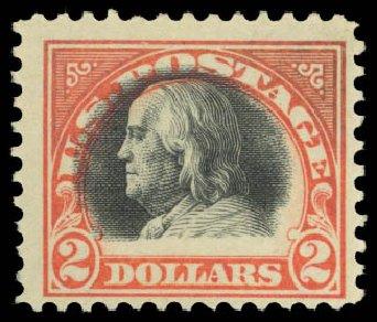 Price of US Stamps Scott # 523 - 1918 US$2.00 Franklin Perf 11. Daniel Kelleher Auctions, Dec 2014, Sale 661, Lot 402