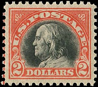 Cost of US Stamps Scott Catalog 523: 1918 US$2.00 Franklin Perf 11. Regency-Superior, Nov 2014, Sale 108, Lot 933