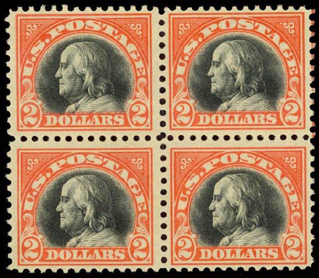 Values of US Stamps Scott Cat. #523: US$2.00 1918 Franklin Perf 11. Daniel Kelleher Auctions, Jan 2015, Sale 663, Lot 1866