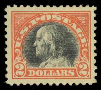 US Stamps Value Scott Cat. 523 - 1918 US$2.00 Franklin Perf 11. Daniel Kelleher Auctions, May 2015, Sale 669, Lot 3116
