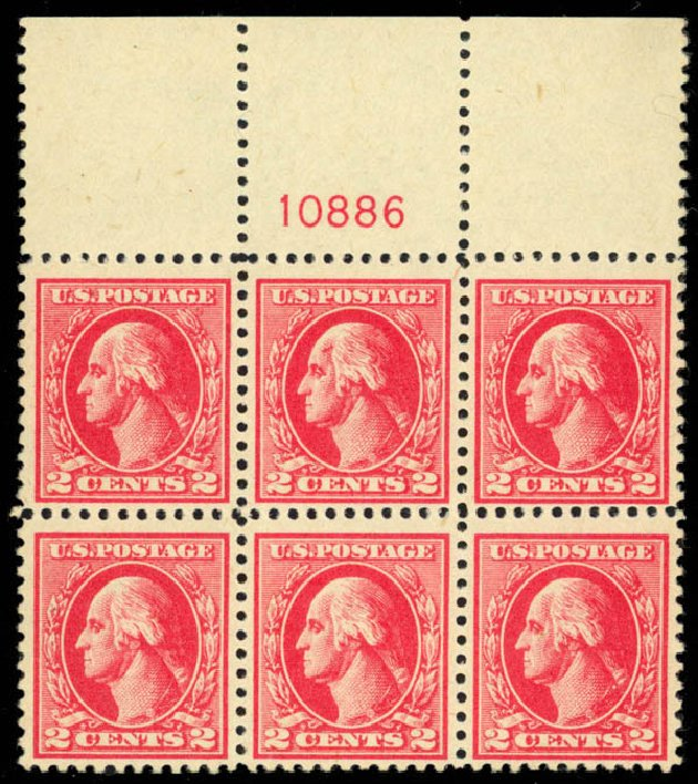 Price of US Stamps Scott Cat. # 526: 1920 2c Washington Offset Perf 11. Daniel Kelleher Auctions, Mar 2013, Sale 635, Lot 616