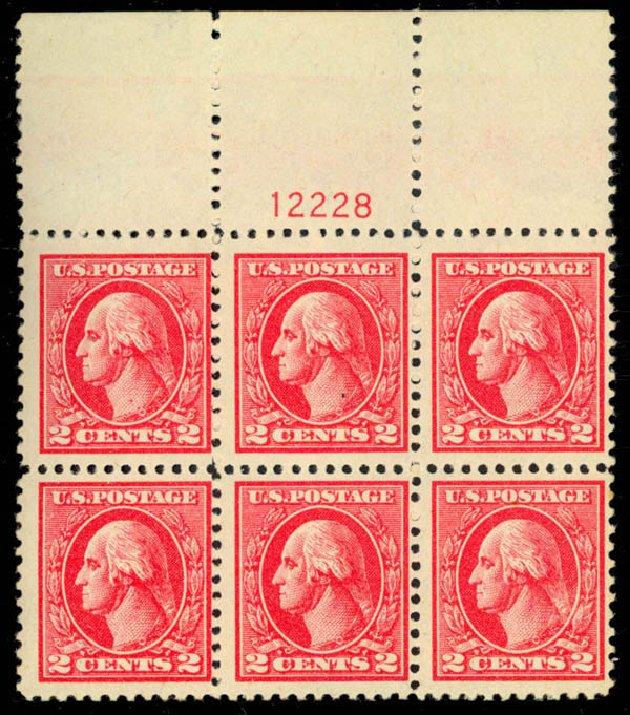 US Stamps Prices Scott Cat. #528B - 1920 2c Washington Offset Perf 11. Daniel Kelleher Auctions, Mar 2013, Sale 635, Lot 633