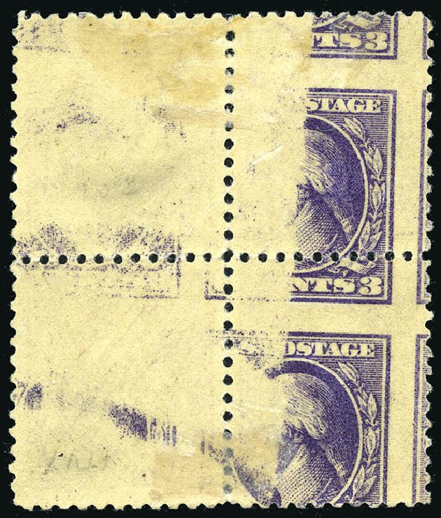 Value of US Stamp Scott Catalog #530: 3c 1918 Washington Offset Perf 11. Matthew Bennett International, Feb 2015, Sale 351, Lot 219
