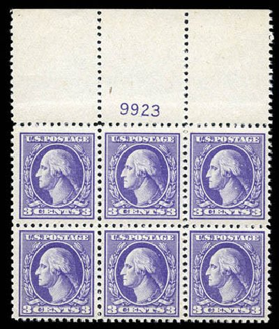 Cost of US Stamp Scott Catalog 530: 1918 3c Washington Offset Perf 11. Matthew Bennett International, Mar 2012, Sale 344, Lot 4651