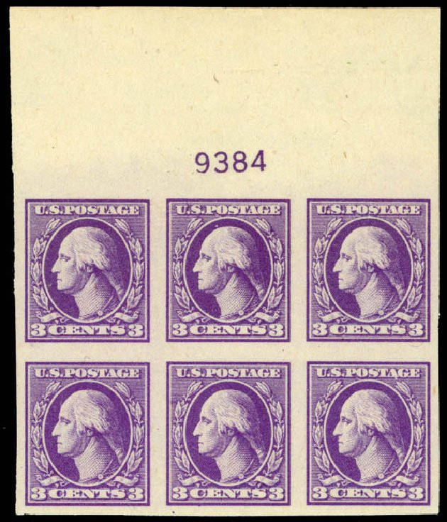 US Stamp Values Scott Cat. #535: 3c 1918 Washington Offset Imperf. Daniel Kelleher Auctions, Mar 2013, Sale 635, Lot 642