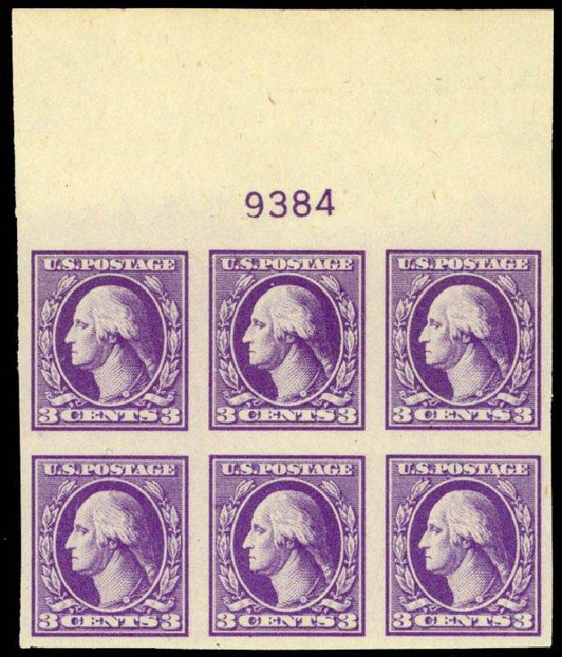 US Stamp Values Scott Cat. #535: 3c 1918 Washington Offset Imperf. Daniel Kelleher Auctions, Mar 2013, Sale 635, Lot 642