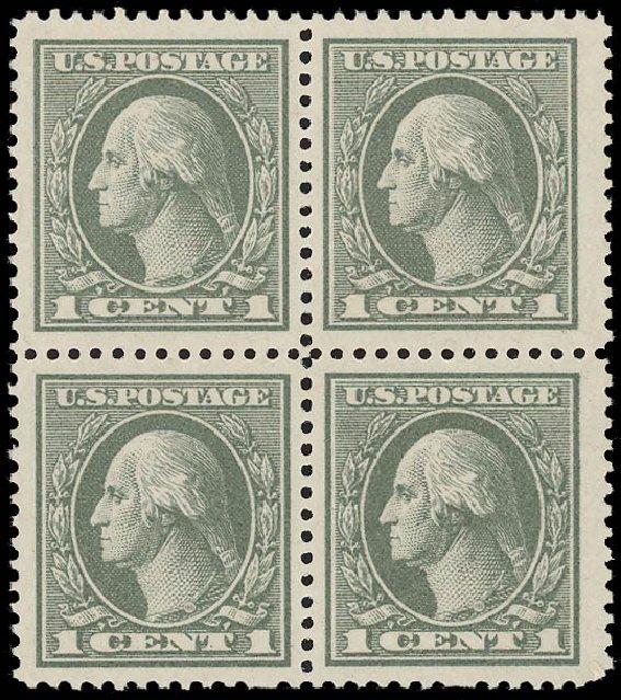 Prices of US Stamp Scott 536 - 1c 1919 Washington Offset Perf 12.5. Daniel Kelleher Auctions, Aug 2015, Sale 672, Lot 2791