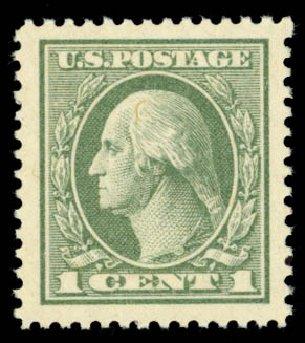 Values of US Stamps Scott Catalog #536: 1c 1919 Washington Offset Perf 12.5. Daniel Kelleher Auctions, Sep 2014, Sale 655, Lot 572
