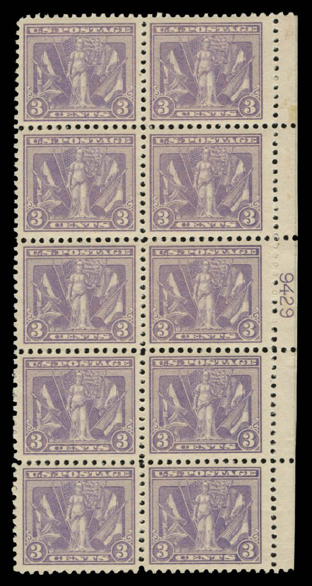 US Stamp Price Scott Catalog # 537: 1919 3c Victory. Daniel Kelleher Auctions, Oct 2014, Sale 660, Lot 2421