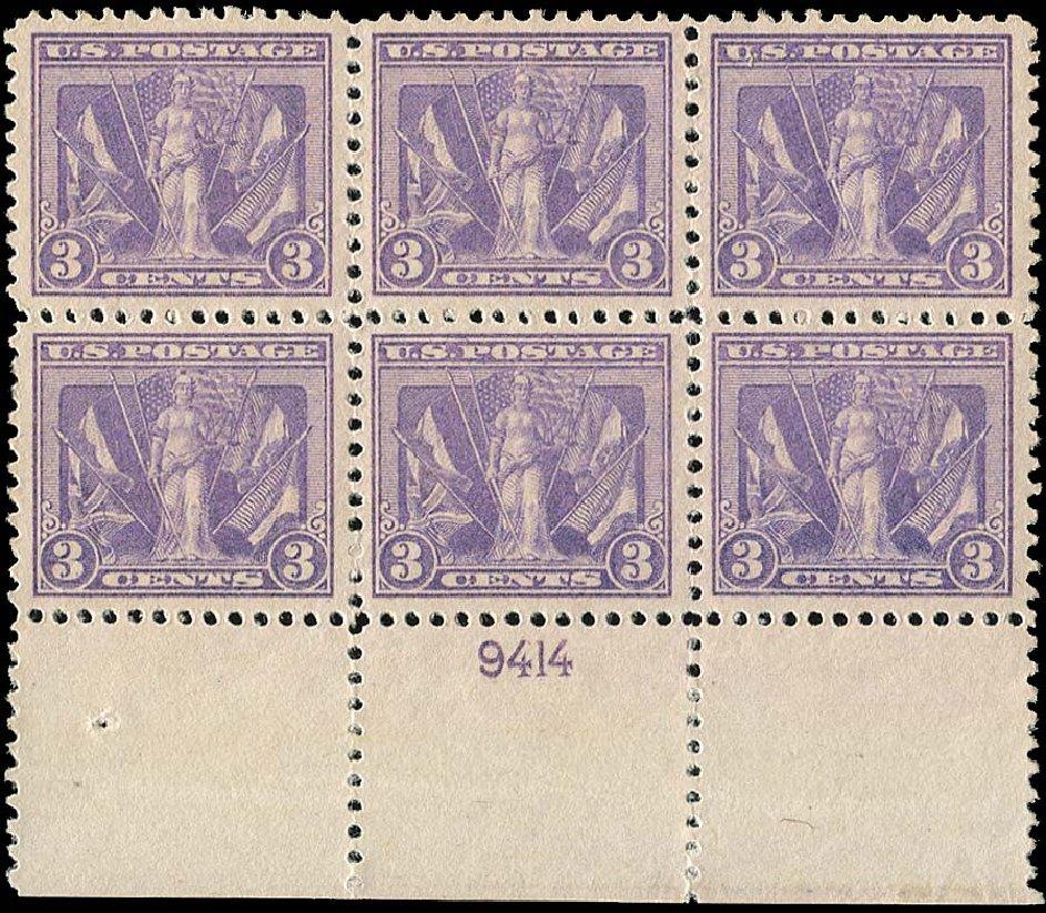 Value of US Stamps Scott # 537 - 3c 1919 Victory. Regency-Superior, Nov 2014, Sale 108, Lot 1351