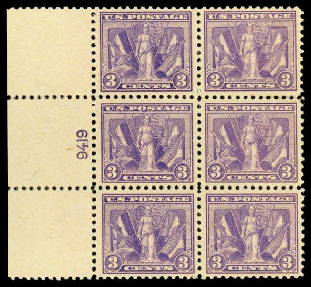 Prices of US Stamp Scott Catalogue # 537: 3c 1919 Victory. Daniel Kelleher Auctions, Jan 2015, Sale 663, Lot 1875