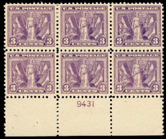 Costs of US Stamps Scott Catalog 537: 1919 3c Victory. Daniel Kelleher Auctions, Sep 2014, Sale 655, Lot 733