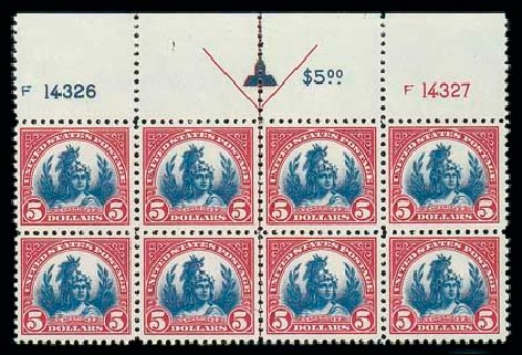 US Stamps Prices Scott Cat. # 573: US$5.00 1923 Freedom Statue Perf 11. Matthew Bennett International, Jun 2007, Sale 319, Lot 1523