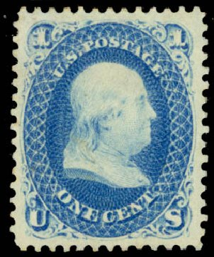 Prices of US Stamps Scott Catalog # 63 - 1c 1861 Franklin. Daniel Kelleher Auctions, May 2015, Sale 669, Lot 2490