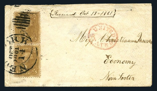 Costs of US Stamp Scott Cat. #67: 1861 5c Jefferson. Harmer-Schau Auction Galleries, Aug 2015, Sale 106, Lot 1396