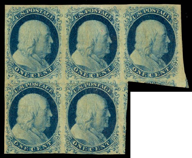 Prices of US Stamps Scott Catalog #7 - 1851 1c Franklin. Daniel Kelleher Auctions, Aug 2015, Sale 672, Lot 2124