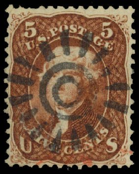 Costs of US Stamp Scott Catalog 75 - 1862 5c Jefferson. Daniel Kelleher Auctions, Jan 2015, Sale 663, Lot 1303