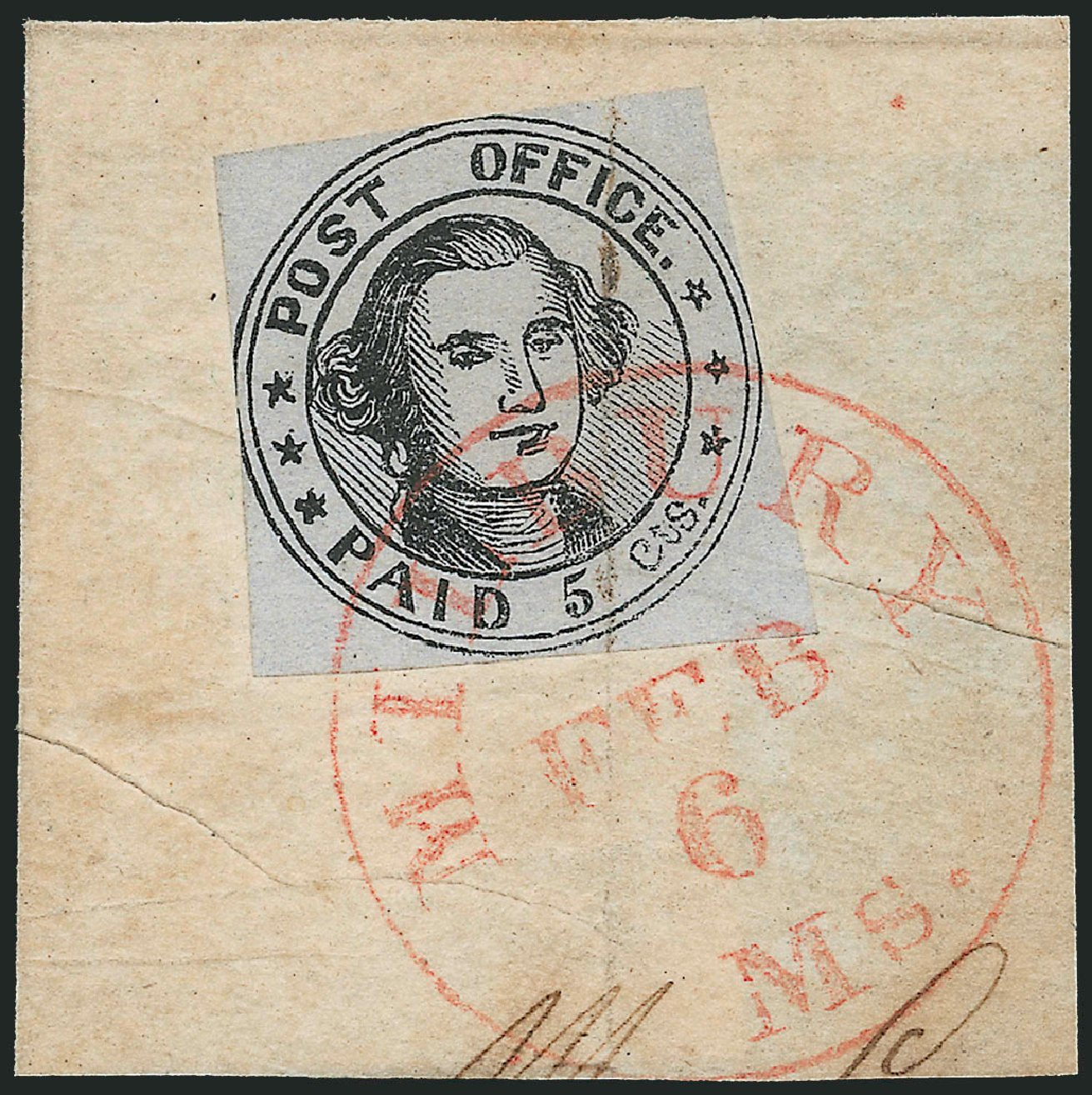 Cost of US Stamp Scott 7X1 - 5c 1846 Millbury Postmasters Provisional. Robert Siegel Auction Galleries, Dec 2013, Sale 1062, Lot 8