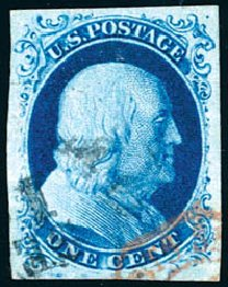 Prices of US Stamp Scott # 8A - 1c 1851 Franklin. Schuyler J. Rumsey Philatelic Auctions, Apr 2015, Sale 60, Lot 1919