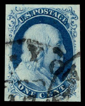 Prices of US Stamps Scott Catalogue # 8A - 1c 1851 Franklin. Daniel Kelleher Auctions, Aug 2015, Sale 672, Lot 2131