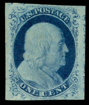 Cost of US Stamps Scott 9: 1c 1852 Franklin. Daniel Kelleher Auctions, Aug 2015, Sale 672, Lot 2135