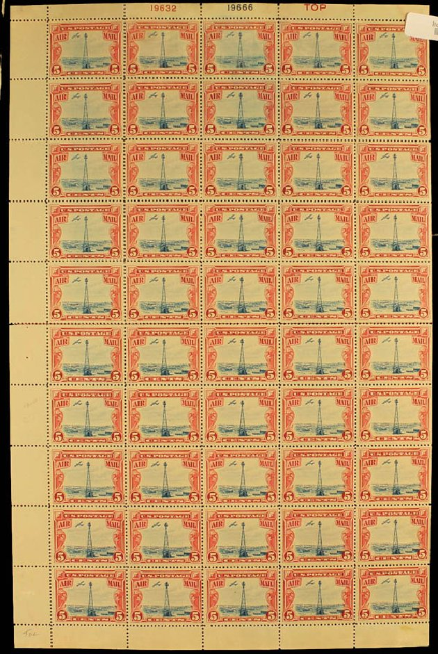Prices of US Stamp Scott # C11: 1928 5c Air Beacon on Rocky Mountains. Daniel Kelleher Auctions, May 2014, Sale 652, Lot 831