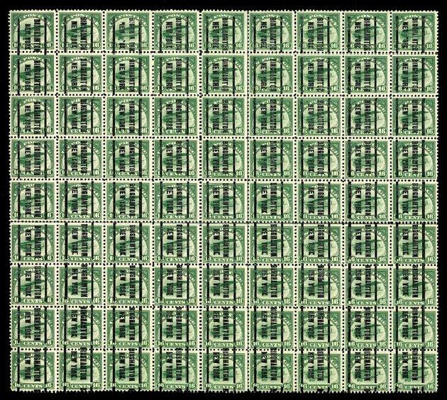 US Stamp Price Scott C2 - 1918 16c Air Curtiss Jenny. Harmer-Schau Auction Galleries, Aug 2015, Sale 106, Lot 2009