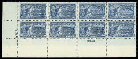 US Stamps Price Scott Catalog # E11: 10c 1917 Special Delivery. Matthew Bennett International, Jun 2007, Sale 319, Lot 1620