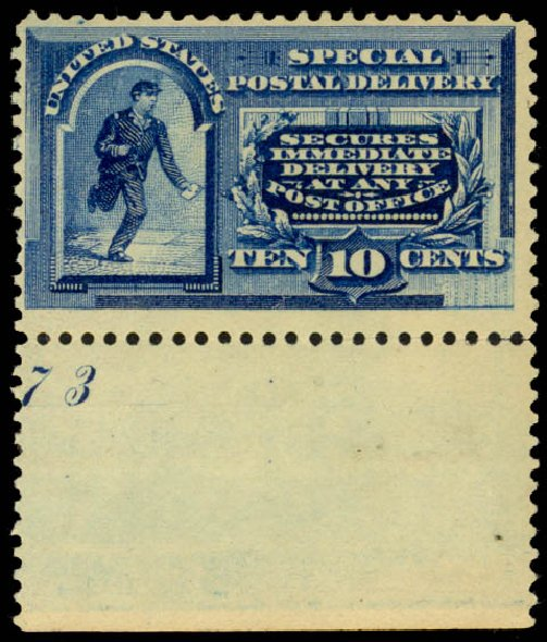 Value of US Stamp Scott Cat. E2: 1888 10c Special Delivery. Daniel Kelleher Auctions, Jan 2015, Sale 663, Lot 2095