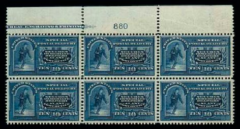 US Stamp Values Scott Cat. # E5: 1895 10c Special Delivery. Matthew Bennett International, Jun 2007, Sale 319, Lot 1617