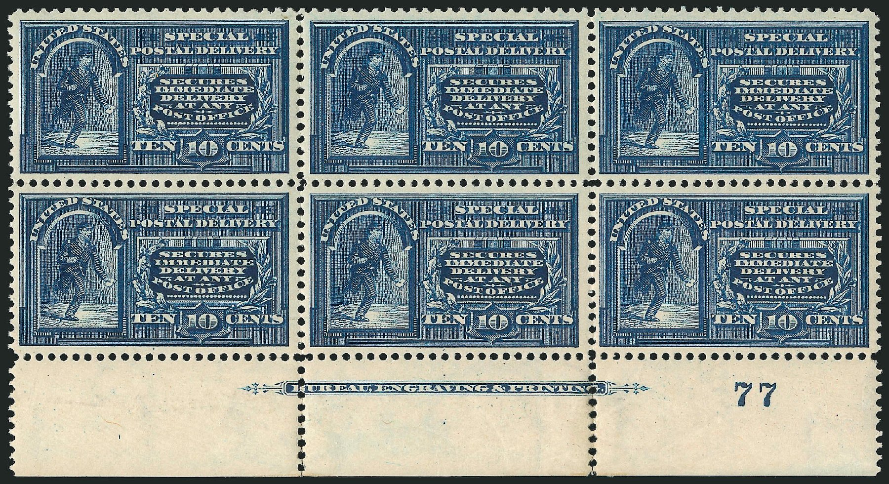 US Stamps Values Scott Catalog #E5: 10c 1895 Special Delivery. Robert Siegel Auction Galleries, Mar 2015, Sale 1094, Lot 17
