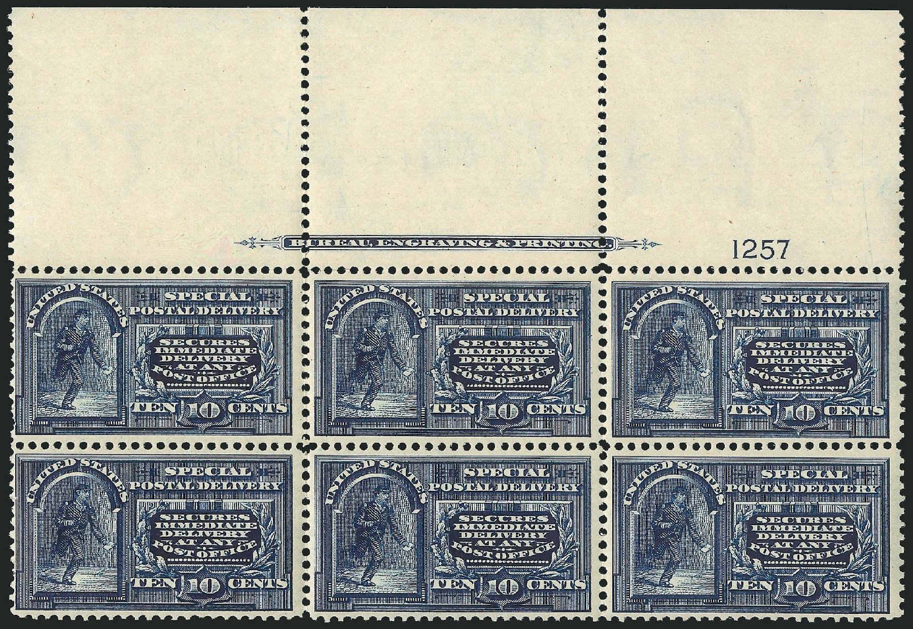 US Stamp Prices Scott Cat. #E5 - 1895 10c Special Delivery. Robert Siegel Auction Galleries, Apr 2015, Sale 1096, Lot 832