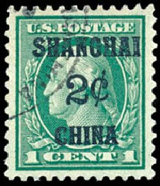 Value of US Stamp Scott # K1 - 2c 1919 China Shanghai on 1c. Schuyler J. Rumsey Philatelic Auctions, Apr 2015, Sale 60, Lot 2498