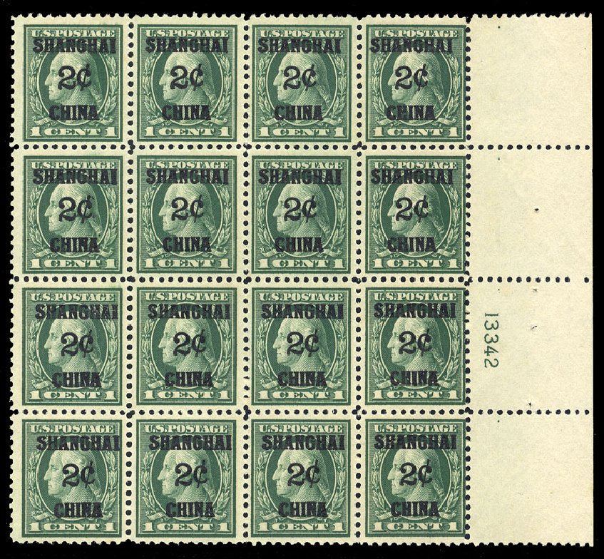 Costs of US Stamps Scott K1: 1919 2c China Shanghai on 1c. Cherrystone Auctions, Sep 2008, Sale 200809, Lot 71