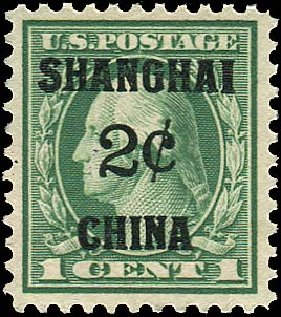Cost of US Stamps Scott # K1: 2c 1919 China Shanghai on 1c. Regency-Superior, Aug 2015, Sale 112, Lot 1121